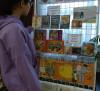 Книжная выставка «Я вижу сердцем»