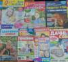 Познавайте мир с новыми журналами