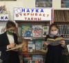 Детская Библиотека приглашает