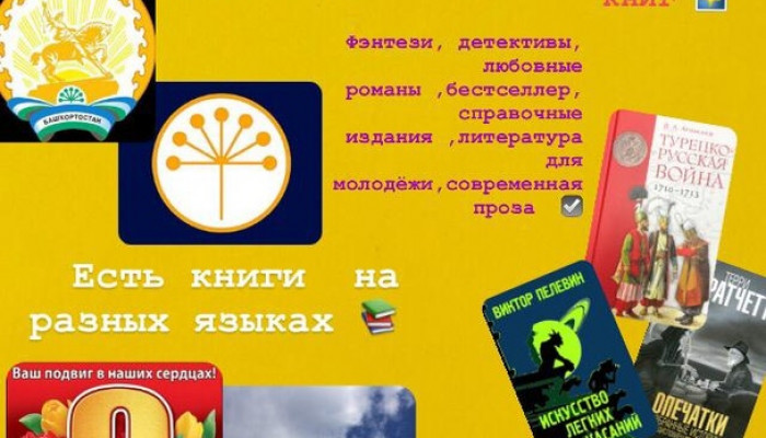 "Акция ""Читаем дома """