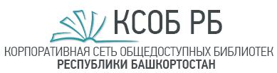 КСОБ РБ (банер)