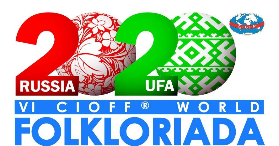 Фольклориада 2020 (Банер)