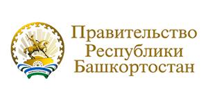 Правительство Республики Башкортостан (Банер)